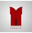 kremlin wall element isolated sign flat vector image