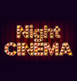 night cinema background theater cinema vector image vector image