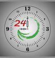 twenty four hours vector image