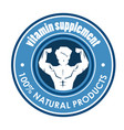 vitamin supplement seal with strong man vector image