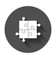 jigsaw puzzle flat puzzle game on black round vector image
