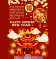 chinese lunar dog new year greeting card vector image