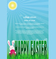 easter template with blank space for text spring vector image vector image