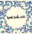 lettering veni vidi vici - latin phrase vector image