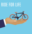 life for ride world health day cartoon vector image vector image