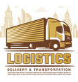 logistics background stylized vector image vector image