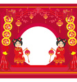 Mid-Autumn Festival for Chinese New Year Abstract vector image vector image