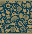 Mid autumn festival seamless pattern