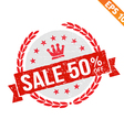 Rubber stamp sale tag - - EPS10 vector image vector image