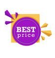 shopping isolated icon price tag logo buying and vector image vector image