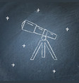 telescope icon on chalkboard vector image