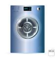 washing machine isolated on white background vector image