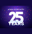 celebration 25th anniversary event party template vector image vector image