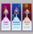 vertical space banners set vector image vector image