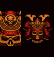 vintage a colorful samurai skull with crossed vector image vector image