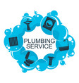 plumbing service and maintenance design vector image vector image