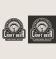 vintage craft lager beer emblem vector image vector image