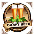 colorful emblem of beer in vintage style vector image vector image