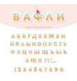 sweet cyrillic font paper cut out letters and vector image vector image