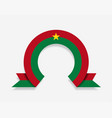 burkina faso flag rounded abstract background vector image vector image