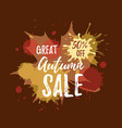 autumn sale colorful concept vector image vector image