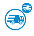 Delivery car small truck simple single color icon vector image vector image