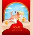 old greek mythology written dionysys god wine vector image vector image