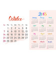 colorful planner 2018 october separately vector image vector image