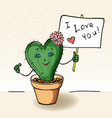 postcard in love with a cactus in a pot vector image vector image