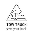 towing truck icon towing truck icon vector image vector image