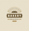 Bakery badge or label retro