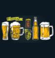 beersetcb vector image