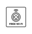 free wifi wi-fi wi fi sign for car steering wheel vector image