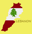 grunge map of lebanon with lebanese flag vector image vector image
