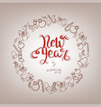 new year is coming vector image vector image