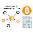 bitcoin network nodes flat icon with clip art vector image vector image