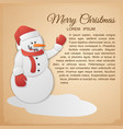 merry christmas greeting background vector image