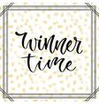 winner time giveaway banner for social media vector image