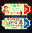 circus ticket 1 vector image