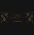 eid mubarak black and gold festival banner design vector image