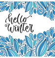 hand drawn lettering hello winter holiday modern vector image vector image