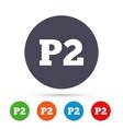 parking second floor icon car parking p2 symbol vector image