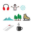 colored winter icons vector image