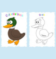 coloring book page for preschool children vector image