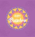 happy dussehra festival india mandala culture vector image vector image