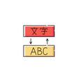language translation or online dictionary line vector image