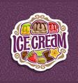 logo for ice cream vector image