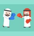 two arab businessman fighting with boxing gloves vector image