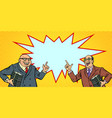 businessmen with cash rich people two men joyful vector image