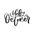hello october ink lettering handwriting vector image vector image